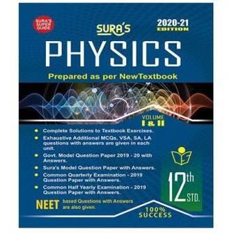 /12th-physics-book_198081.jpeg