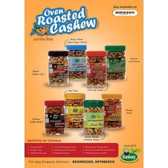 /oven-roasted-cashew-jumbo-size_221492.jpg