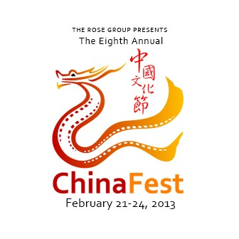 /the_8th_chinafest_logo_55501.jpg
