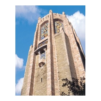 /tower-ko-233x300_48577.jpg