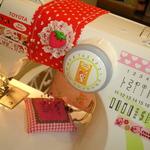 Superziper - Sewing Machine
