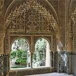 Alhambra Palace 3