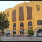 Art Déco Building