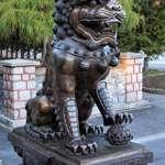 Bronze Lion, Temple Guardian