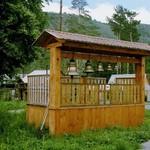 Small Belltower