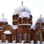Petropavlovsky cathedral