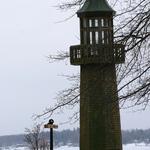 Lakeside - Mayville NY