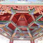 Pagoda #3
